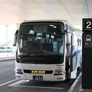 平和交通「Theアクセス成田」 2427 成田2タミにてにて