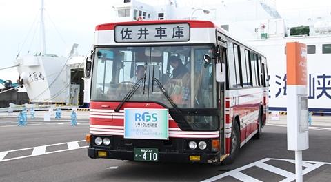 下北交通「むつ線」「佐井線」むつ~大間FT間 乗車記