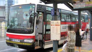 北海道中央バス「ポテトライナー」 ・669 帯広駅BT改札中