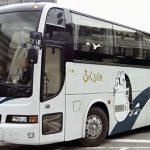 サンデン交通「ふくふく東京号」西工SD-Ⅱ
