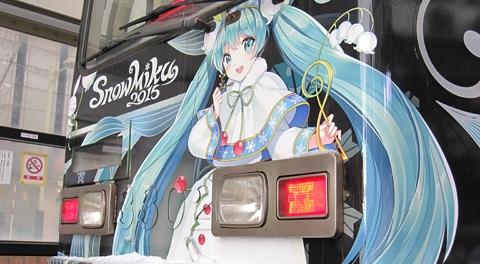 札幌市電「雪ミク(初音ミク)電車2015Ver」を見てみる