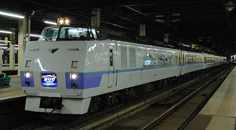 JR北海道 札幌~釧路間夜行特急列車「まりも」【アーカイブ】