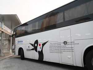西鉄高速バス「さぬきエクスプレス福岡号」 3802 高松駅高速BTにて その2 20141230