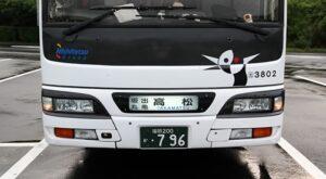 西鉄高速バス「さぬきEXP福岡号」・796 正面(H24.06.17)