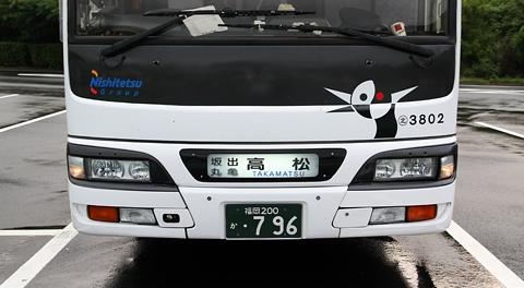 西鉄高速バス「さぬきエクスプレス福岡号」2号車乗車記(2014年12月乗車分)