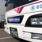 西鉄高速バス「桜島号」昼行便乗車記(2014年12月乗車分)