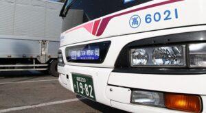 西鉄高速バス「桜島号」 1982 正面 えびのPAにて