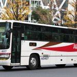 京王電鉄バス「中央高速バス」伊那・飯田線 日野セレガR-FS