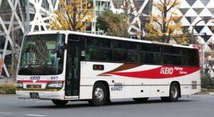京王電鉄バス「中央高速バス飯田線」 1976 新宿にて