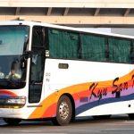 九州産交バスの京阪神方面夜行高速バス「サンライズ号」「あそ☆くま号」