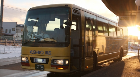 くしろバス「特急ねむろ号」 ・129 根室駅前改札中