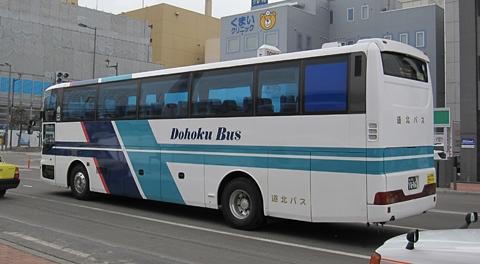 道北バス「特急オホーツク号」 1006 旭川駅前到着 その2