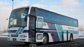 道北バス「流氷もんべつ号」 1026 比布大雪PAにて その1