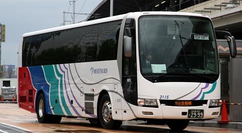 名鉄バス「名神ハイウェイバス 京都205便」乗車記