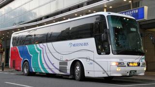 名鉄バス「青葉号 」 2701