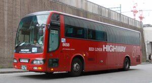 JR九州バス「桜島号」 8658_01