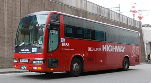 JR九州バス「桜島号」昼行便乗車記(2015年4月乗車分)