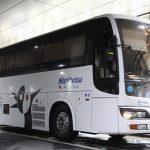 西鉄高速バス「桜島号」夜行便乗車記(2015年4月乗車分)