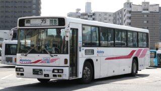 西鉄バス筑豊「小倉直方特急線」 3622