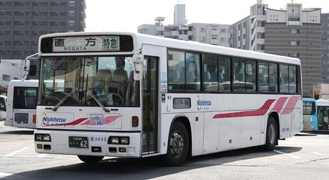 西鉄バス筑豊「特急 小倉~直方線」 西工B-Ⅰ高速仕様