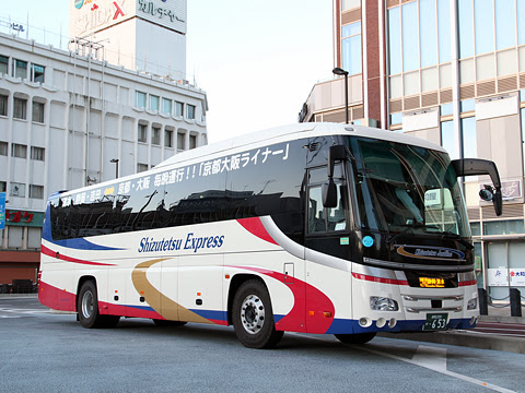 しずてつジャストライン「京都大阪ライナー」 ・653
