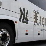 日本最長夜行バス「ライオンズエクスプレス」ついにラストラン!