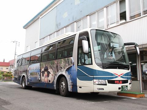 沿岸バス「特急はぼろ号」 ・392 萌えっ子ラッピング