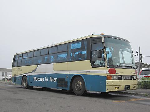 阿寒バス 釧羅線 ・・16