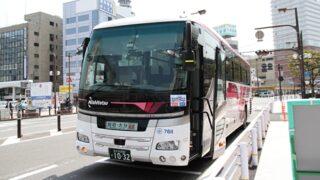 西鉄バス北九州「北九州大分線」 7611_08