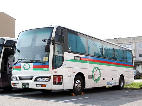 西武観光バス「ライオンズエクスプレス」 1410