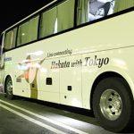 夜行バス乗車記本「夜行バス紀行Vol.03」頒布&先行予約のお知らせ