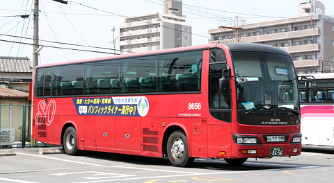 JR九州バス「パシフィックライナー」(大分~延岡・宮崎線)乗車記
