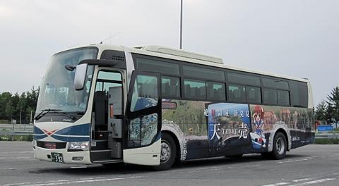 沿岸バス「特急はぼろ号」で行く『増毛えび地酒まつり2015』