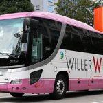 WILLER EXPRESS関東「いわみエクスプレス」運行参入→一転運行休止へ・・・