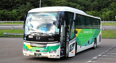 宮城交通「仙台・山形~富山・高岡線」乗車記