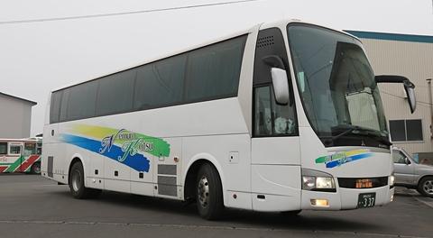根室交通「オーロラ号」(札幌~根室線)直行便 乗車記
