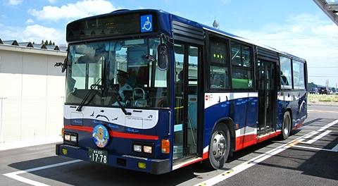 JR東日本のBRTを見てみる【その2】大船渡線BRT 気仙沼~陸前高田間