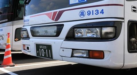 西鉄高速バス(株)本社&西鉄観光バス(株)本社の新社屋を訪問してみる