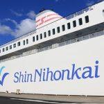 新日本海フェリー「らいらっく」(小樽~新潟航路) 乗船記