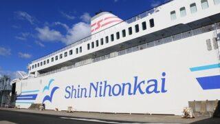 新日本海フェリー「ライラック」 サイドロゴ 小樽港にて
