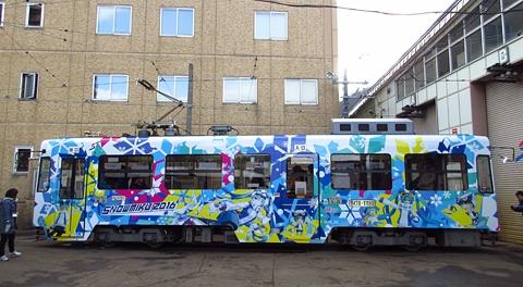 札幌市電「雪ミク(初音ミク)電車2016」内覧会へ行ってみる
