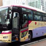 網走観光交通の都市間バス「まりも急行札幌号」