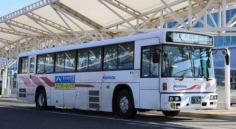 西鉄バス北九州「北九州空港エアポートバス」を少しだけ見てみる