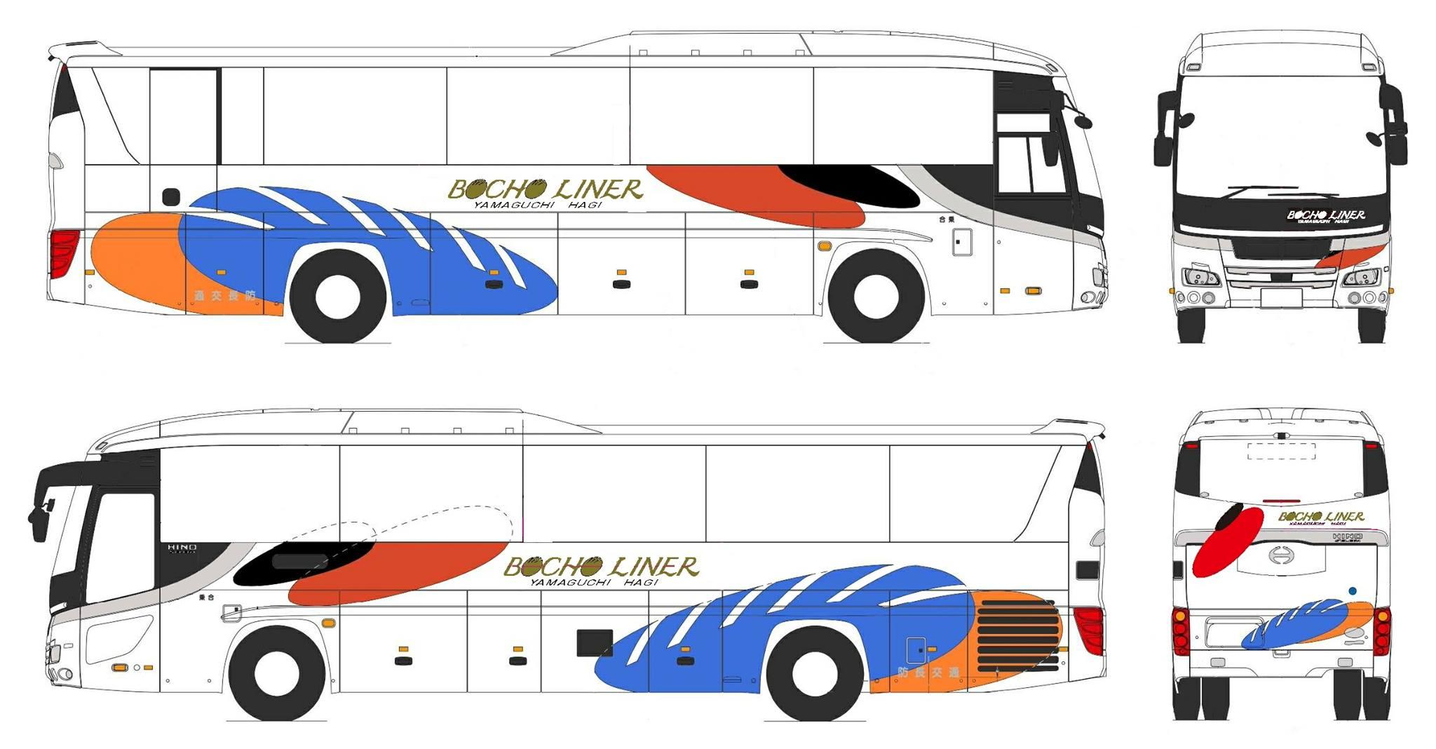 防長交通「萩エクスプレス」新型車両 4面図