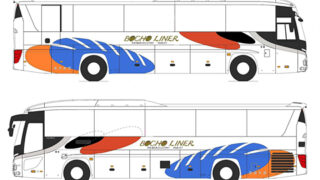 防長交通「萩エクスプレス」新型車両 アイキャッチ