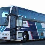 道北バス「サンライズ旭川釧路号」1040号車 乗車記【後編】