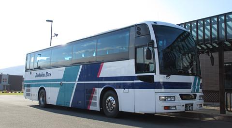 道北バス「サンライズ旭川釧路号」1040号車 乗車記【前編】