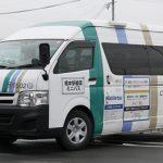福岡西鉄タクシー「橋本駅循環ミニバス」 12月7日より試行運行を再開!
