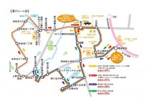 福岡西鉄タクシー「橋本駅循環ミニバス」路線図