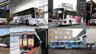 20151231 バス&鉄道 最終画像